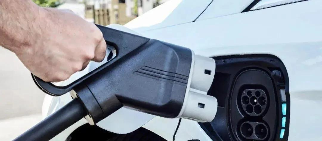 世界主要电动汽车充电连接器标准详解